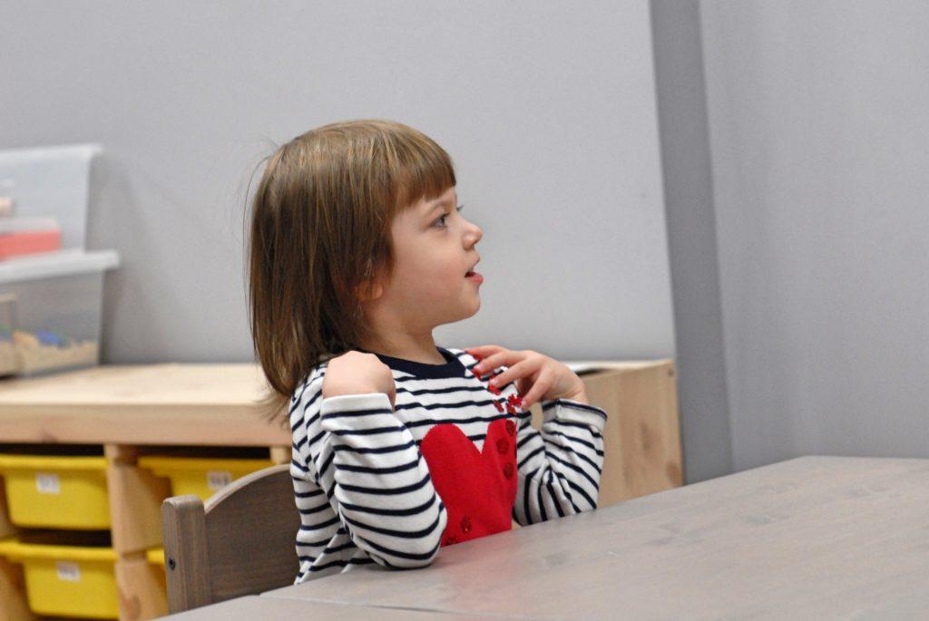 детский центр перевод на английский
